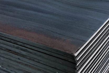 Hot Rolled Sheet - Harris Steels